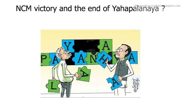 Sri Lanka News for NCM victory and the end of Yahapalanaya ?