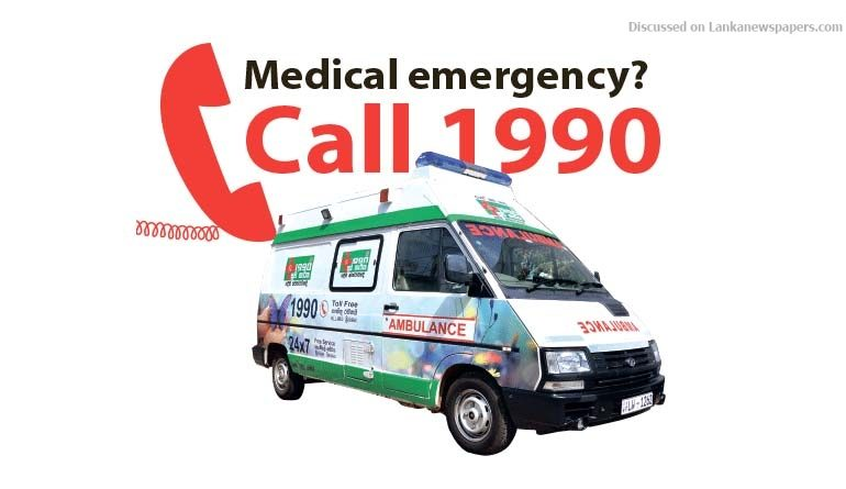 Sri Lanka News for Free ambulance service for whole country with new outlook