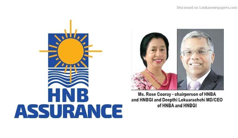 HNB ASSU in sri lankan news