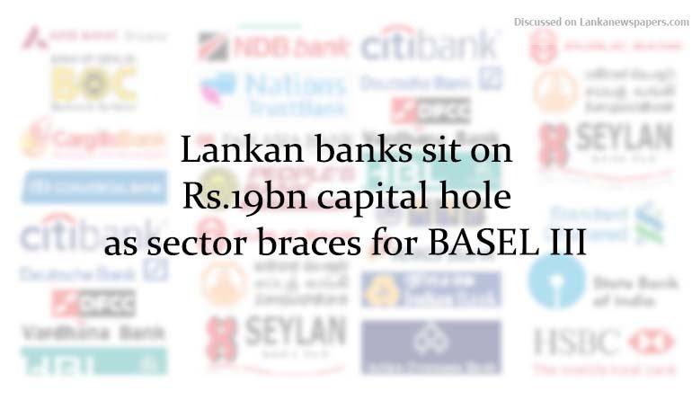 banks in sri lankan news
