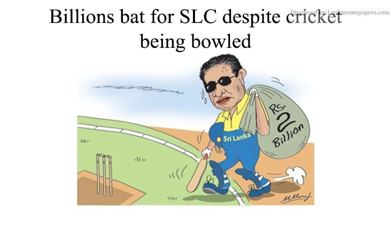 Sri Lanka News for Billions bat for SLC despite cricket being bowled