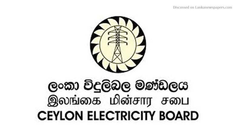 cecb in sri lankan news