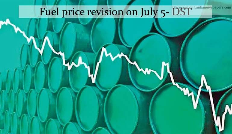 Sri Lanka News for Fuel price revision on July 5- DST