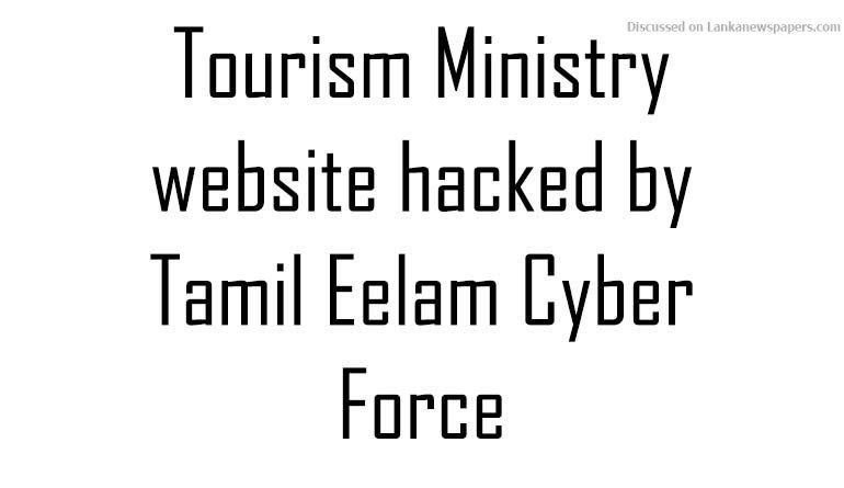 hacje in sri lankan news