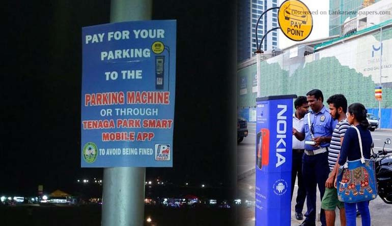 Sri Lanka News for COLOMBO'S NEW SMART PARKING METERS CREATE A STIR