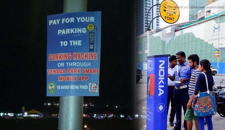 parking in sri lankan news
