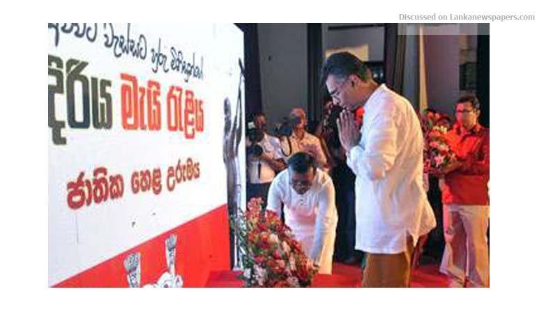 patali in sri lankan news