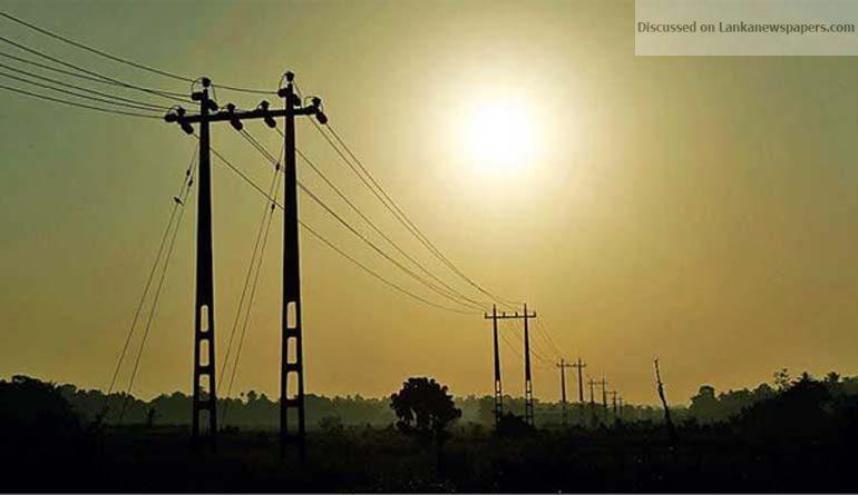power in sri lankan news