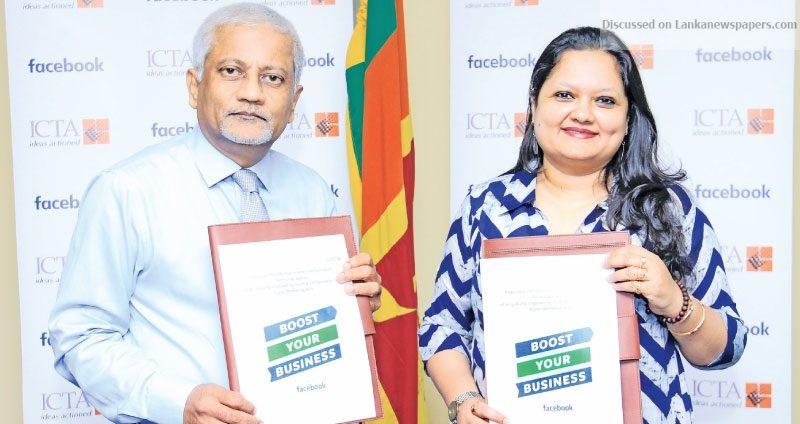 Sri Lanka News for Facebook to empower entrepreneurs in SL