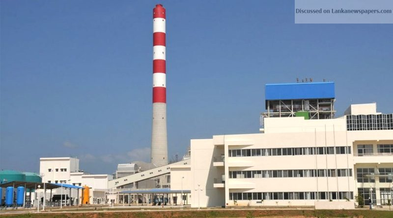 Sri Lanka News for Authority to inspect Norochcholai coal plant