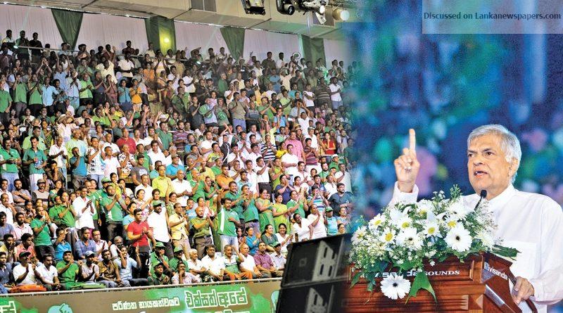 z p01 UNP in sri lankan news