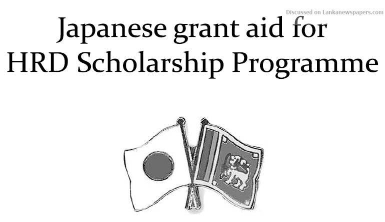 Sri Lanka News for Lanka to get Rs. 383 Mn Japanese grant aid for HRD Scholarship Programme