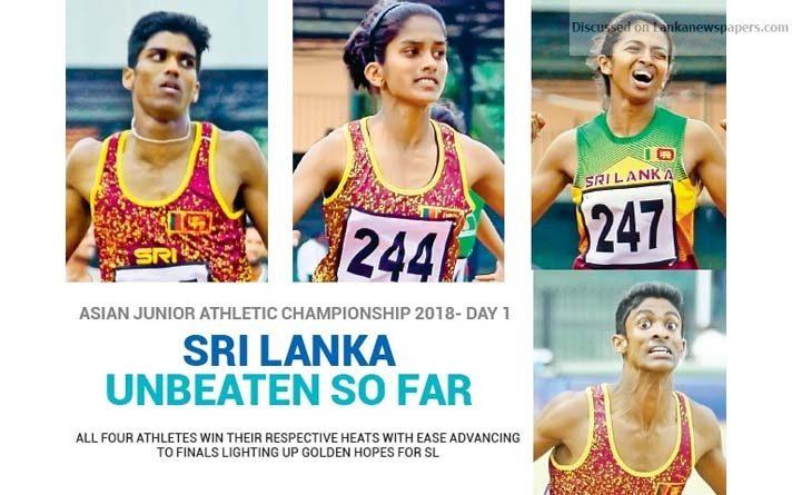 athlr in sri lankan news