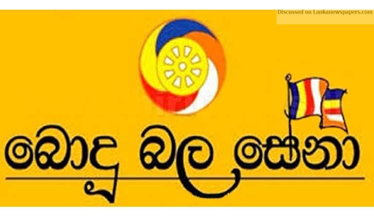 bbs in sri lankan news