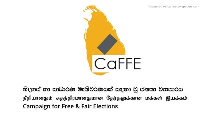 caffees in sri lankan news