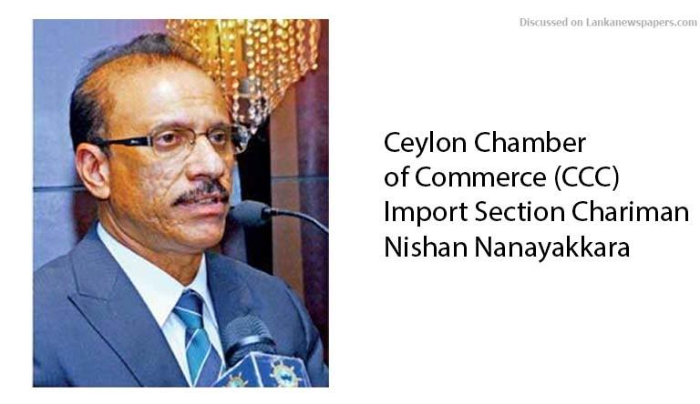 ccc in sri lankan news