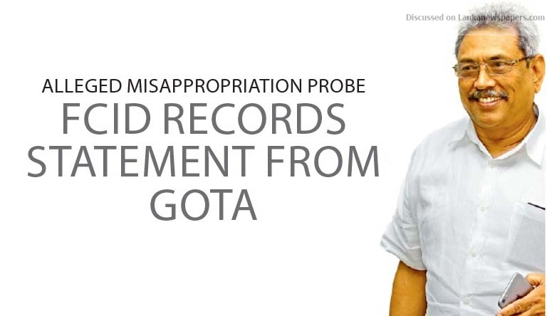 Sri Lanka News for FCID records statement from Gota