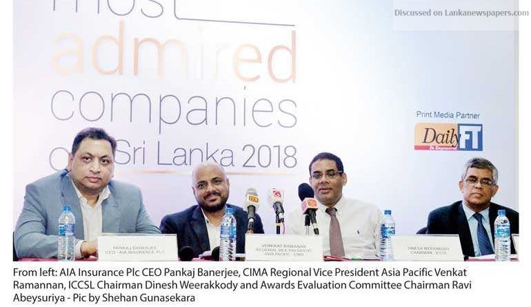 Sri Lanka News for CIMA, ICCSL to fete SL's most admired companies