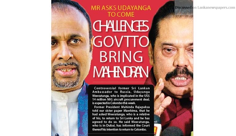 Sri Lanka News for Challenges Govt to bring Mahendran
