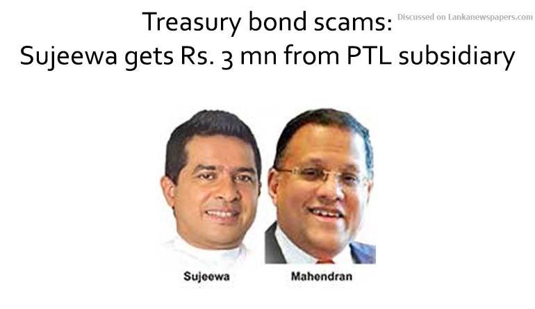 scams in sri lankan news