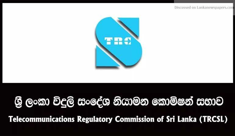 trc in sri lankan news