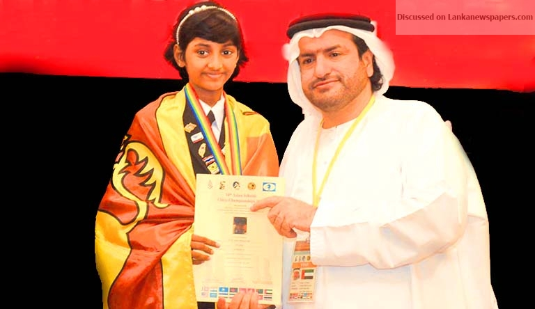 Sri Lanka News for Sri Lanka bags 17 medals at 14th Asian Schools Chess C'ship