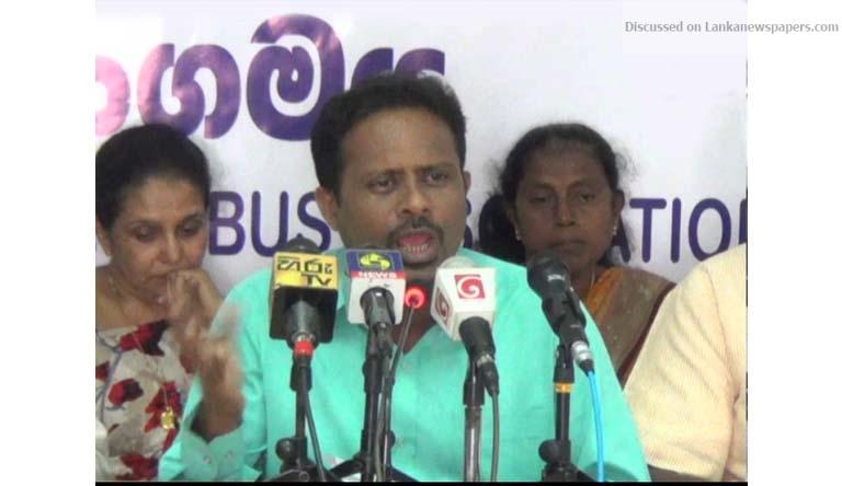 busass in sri lankan news