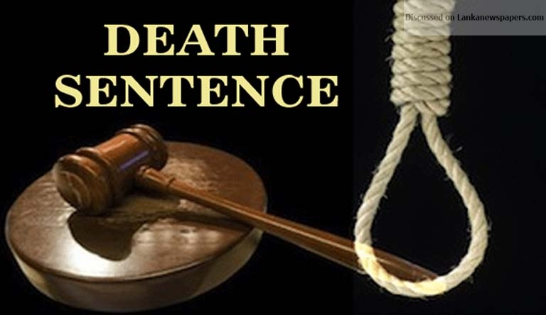 Sri Lanka News for Death Sentence: List of 18 submitted to Justice Ministry