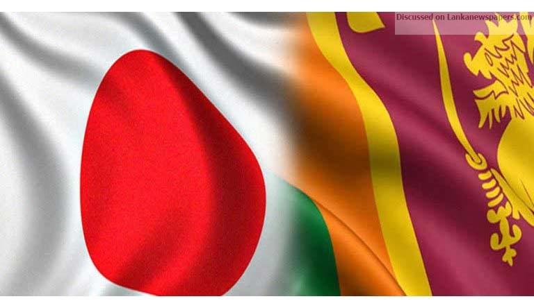 Sri Lanka News for Yen 100 b loan for Central Highway stage III