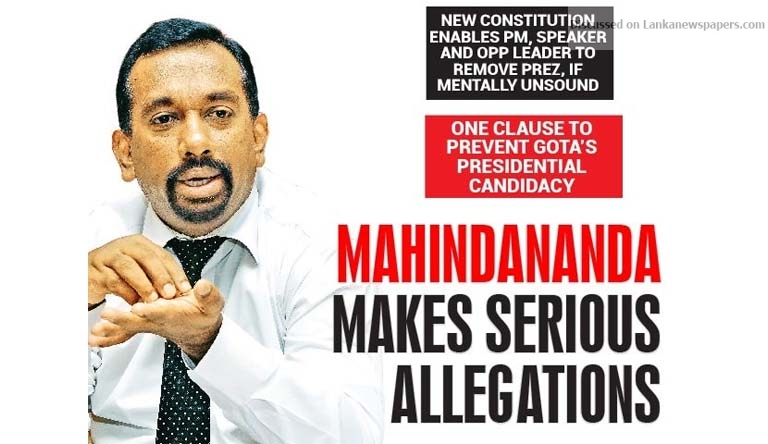 Sri Lanka News for Mahindananda makes serious allegations