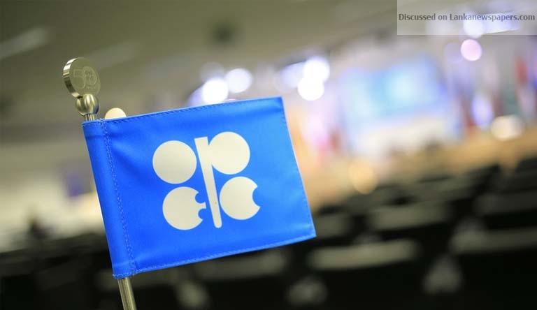 Sri Lanka News for Sri Lanka's govt gets USD 50Mn loan from OPEC fund for international development