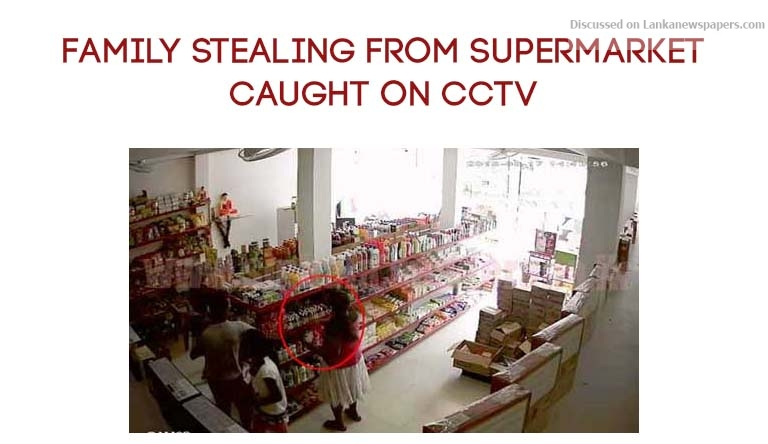 Sri Lanka News for Family stealing from supermarket caught on CCTV