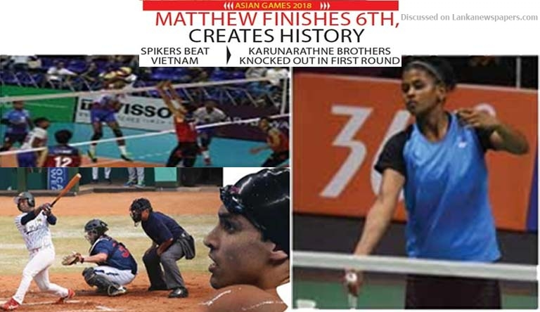 Sri Lanka News for Asian Games 2018 Matthew finishes 6th, creates history