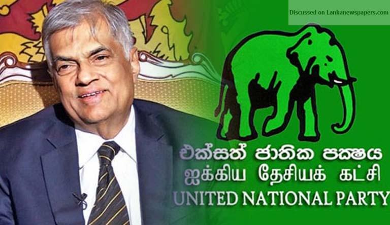 back in sri lankan news