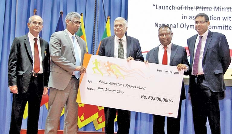 Sri Lanka News for Prime Minister launches Rs. 50 million sports fund to help athletes