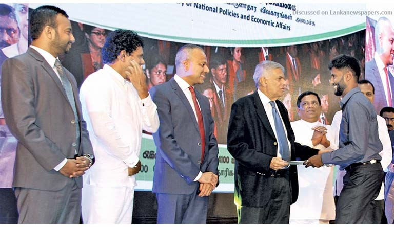 Sri Lanka News for Government generated 700 ,000 income sources by end 2017 – PM