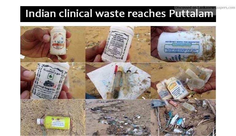 Sri Lanka News for Indian clinical waste reaches Puttalam