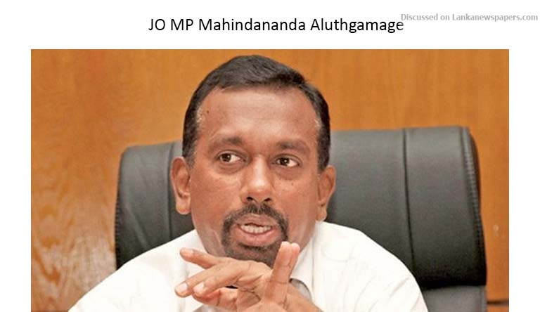 Sri Lanka News for No decentralized budget for MPs for 8 months: JO