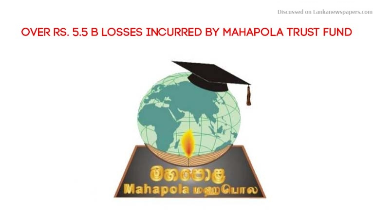 Sri Lanka News for Over Rs. 5.5 b losses incurred by Mahapola Trust Fund