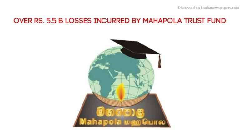 mahapola in sri lankan news