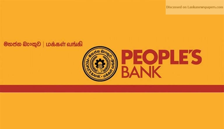 Sri Lanka News for People's Bank GM and ex-SDGM paid Rs. 75mil as arrears salary increment