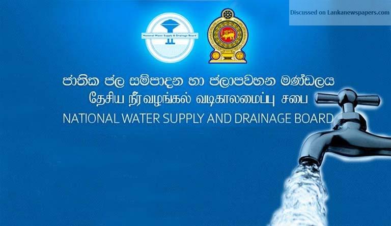 water in sri lankan news