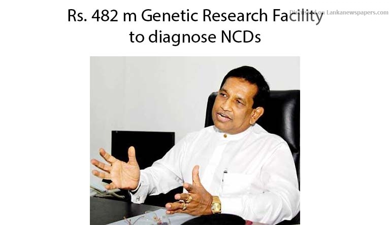 Sri Lanka News for Rs. 482 m Genetic Research Facility to diagnose NCDs: Rajitha