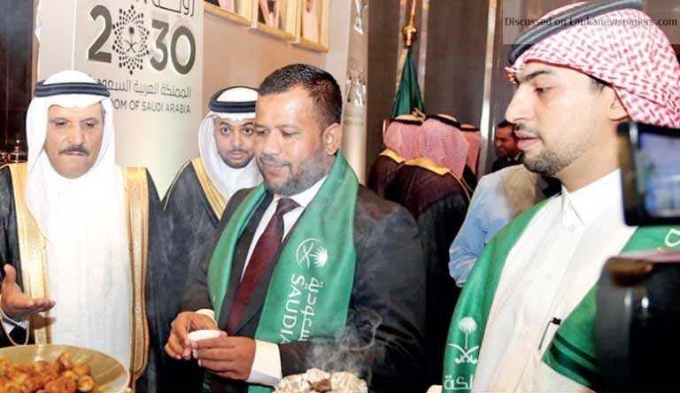 KSA in sri lankan news