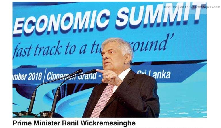 PMSS in sri lankan news