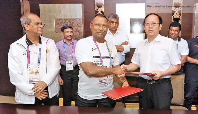 Sri Lanka News for Sri Lanka sign China deal to train athletes