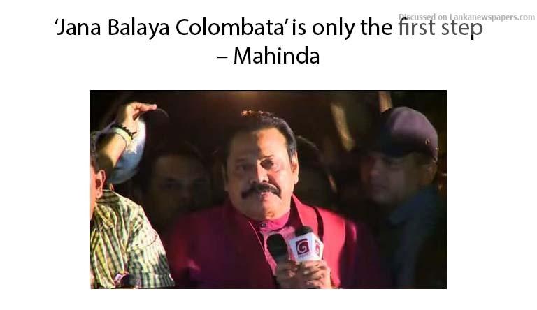 Sri Lanka News for 'Jana Balaya Colombata' is only the first step – Mahinda