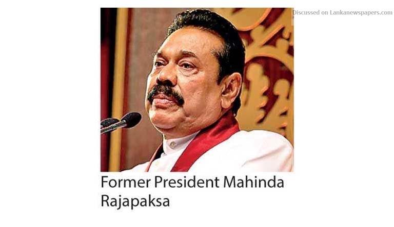 Sri Lanka News for MR blames free trade policies for rupee depreciation