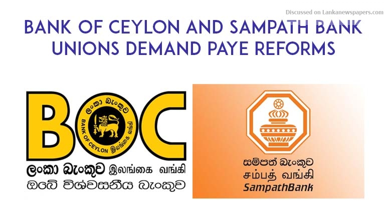 Sri Lanka News for Bank of Ceylon and Sampath Bank unions demand PAYE reforms