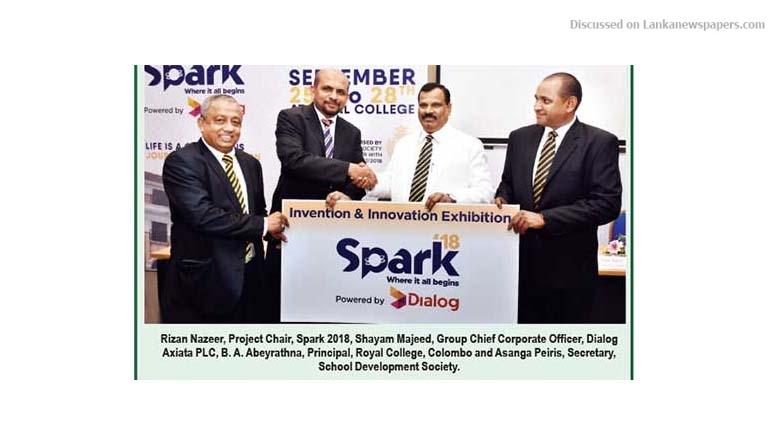 spark in sri lankan news